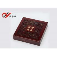Wholesale High Grade Wood Pearl Necklace Box Size Customized For Jewelry Display from china suppliers