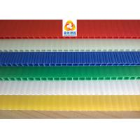 Wholesale Various Colors Corrugated Plastic Sheets For Many Usages In Different Industries from china suppliers