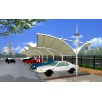 Wholesale Arc Design Sun Shade Car Canopy Tents , Car Park Shade Structures Easy Install from china suppliers