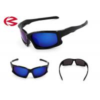 Quality Custom Novelty Adults Clear Lens Polarized Running Sports Sunglasses Uv Protection CE Improved for sale