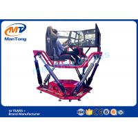 Wholesale 3 Screens 6 Dof Electric Cylinder Platform Red VR F1 Racing Car Simulator from china suppliers