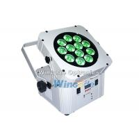 Wholesale 4 / 7 Channels Battery Powered Led Lights , Wireless Led Uplights For Wedding from china suppliers