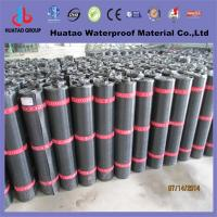 Buy cheap Acoustic Insulation Membranes from wholesalers