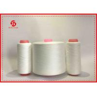 Wholesale Close Virgin Bright White Polyester Textured Yarn For Sewing / Hand Knitting from china suppliers