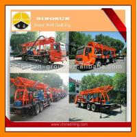 Wholesale BZC350D Water Well Drilling Rig (Depth300m) from china suppliers