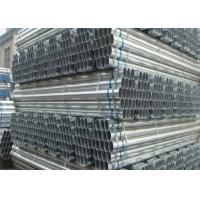 Wholesale ASTM A333 34mm Round Steel Pipe Tube , Large Diameter Hot Rolled Tube A335 P11 from china suppliers
