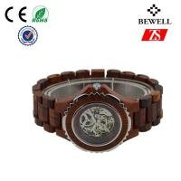 Wholesale Personalized Automatic Wooden Watch For Couple Without Battery from china suppliers