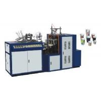 Wholesale Paper Cup Machine (ZB-D) from china suppliers