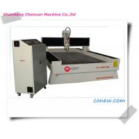 Quality Heavy Mold Marble and Stone CNC Engraving router and cutting machine for sale