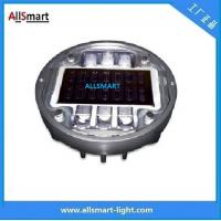 Wholesale Solar Road Stud ASD-013 CE IP68 Alluminum Road Solar Road Marker Solar Sarning Lights from china suppliers