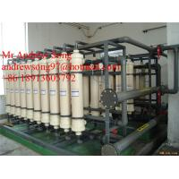Wholesale High recovery pure drinking water making machine uf mineral water machine price from china suppliers