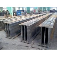 Wholesale Multi – Layers Building Steel H Beam ISO 9001 Low Carbon Black from china suppliers