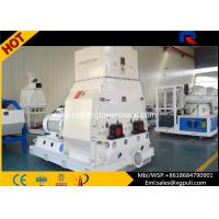Buy cheap Feed Pellet Making Machine from wholesalers