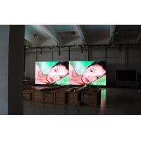 Wholesale High waterproof level IP65 Outdoor Advertising LED Display Pixel Pitch 5mm from china suppliers