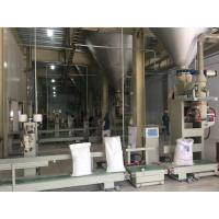 Quality CE Approval China DCS-50F Powder Bagging Machine ,High Accuracy! for sale
