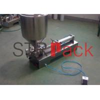 Wholesale Single head Semi automatic Piston Filling Machine for Liquid Syrup 5 - 20 Bottles / min from china suppliers