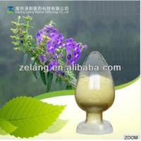 Wholesale Baicalin/Natural Plant Extract with high Purity Baicalin 98% from china suppliers