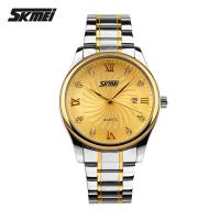 Wholesale Men Golden Dial Metal Strap Watch Custom Logo With Calendar Display from china suppliers