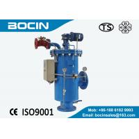 Wholesale BOCIN Carbon steel automatic water filter / gravity water filter for bad environment from china suppliers