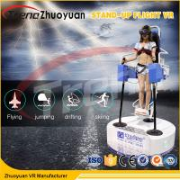 Wholesale 220 Volt Indoor Ski Games Stand Up Flight VR Simulator For Shopping Center from china suppliers