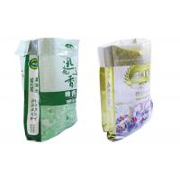Wholesale PP Woven Laminated Animal Feed Bags , Dog Food 15kg Bag Double Stitched from china suppliers