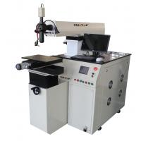Wholesale Laser Welding System High Frequency Welding Machine Red Light Indication from china suppliers
