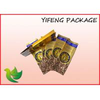 Wholesale Coffee Plastic Stand Up Vacuum Packaging Bags Side Gusset With Custom Printed from china suppliers