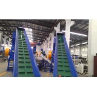 Wholesale pe film recycling line/PP PE film or bag recycling washing line cleaning from china suppliers