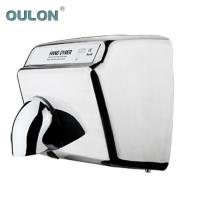Wholesale OULON automatic hand dryer IRIS8203 from china suppliers