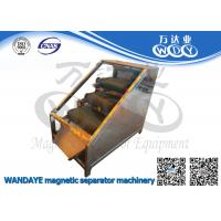Wholesale Non Ferrous Metal Belt Conveyor Magnetic Separator / Iron Remover With 3 Layer from china suppliers