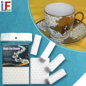 Quality Fine Flexible Cup Descaling Magic High Density Mcrofiber Fiber Sponge for sale