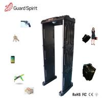 Buy cheap Portable Security Walk Through Metal Detector , Easy Carried Metal Detector gate For Exhibition from wholesalers