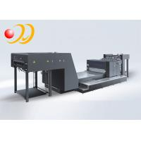 Wholesale High Efficiency Spot UV Printing Machine , Desktop UV Coating Machine from china suppliers