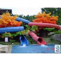 Wholesale Fiberglass Children Water Slide for a water park Blue / Yellow  / customized for Kids Water Park from china suppliers