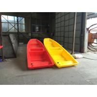 Wholesale Plastic cheap boat from china suppliers