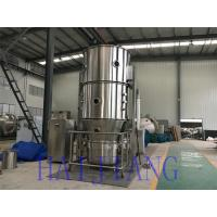 Quality FL-500 Model Pharmacy Fluid Bed Granulator Steam And Electrical Heating For Workshop for sale