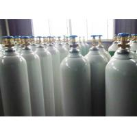 Buy cheap 6N Nitrogen Gas / N2 Gas High Purity Gases 0.3109g / cm3 Critical Density from wholesalers