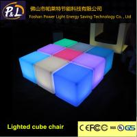 Wholesale Event Decorative RGB Color Changing LED Bar cube chair from china suppliers