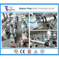 Wholesale PE - RT Floor Heating Tube Making Machine / Production Line / Extruder Facility from china suppliers