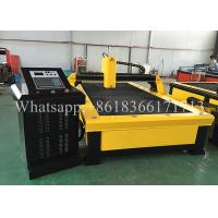 Wholesale Aluminum Gantry Plasma Cutting Machine Plasma Machine With Start Control System from china suppliers
