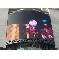 Wholesale Advertising RGB 360 Degree LED Display P10 PIXEL PITCH For Shopping Mall from china suppliers