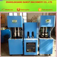 Wholesale Semi-Automatic 5 Gallon High Pressure Air PET Bottle Blow Molding Machine from china suppliers