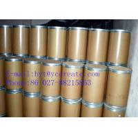 Wholesale CAS 58-20-8 Testosterone Cypionate Injection Pharmaceutical Intermediates from china suppliers