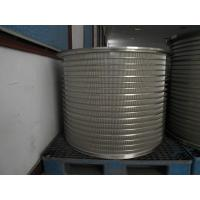 Wholesale High pressure screen basket for waste paper stock preparation from china suppliers