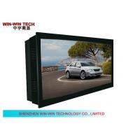 Wholesale Waterproof  Wall Mount Outdoor Digital Signage 1920 x 1080 Low Comsuption from china suppliers