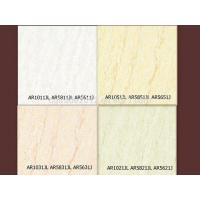 Buy cheap Movement Stone Series from wholesalers