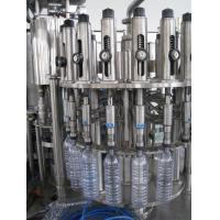 Quality Stainless Steel Plastic Bottle Filling Machine With NANFANG Pump 3000BPH - 20000BPH for sale