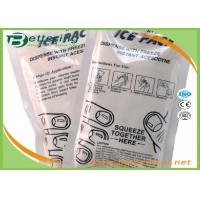 Wholesale Instant Ice Pack Gel Ice Bag for Emergency Kits First Aid Kit Cool Pack Fresh Cooler Food Storage, Picnic, Sports from china suppliers