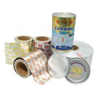 Wholesale lacquer aluminium foil for yoghurt lid from china suppliers