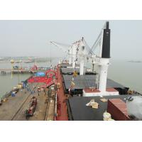 Wholesale 31m Marine Electric Hydraulic Telescopic Boom Crane With 360 Degree Rotation Angle from china suppliers
